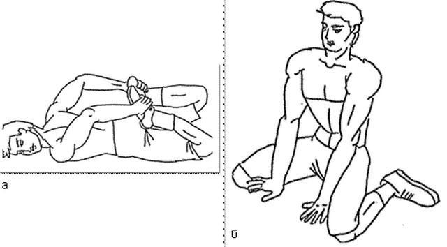 Изображение - Как вылечить суставы бубновский 124158264_Boli_v_sustavah5