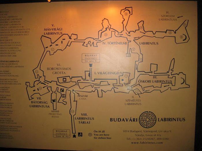 Королевский Дворец - Будапешт 43178