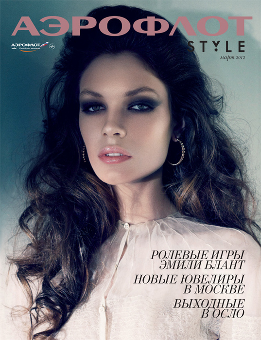 AStyle_MAR_Cover (537x700, 235Kb)