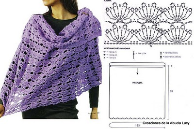 estola en redondo MB amazing crochet lace 056 (400x267, 41Kb)
