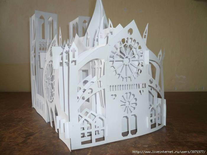 Замок из бумаги схемы.