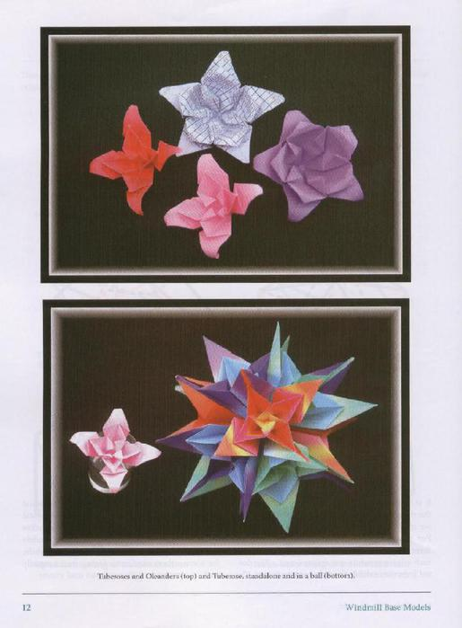 Ornamental Origami_16 (515x700, 41Kb)