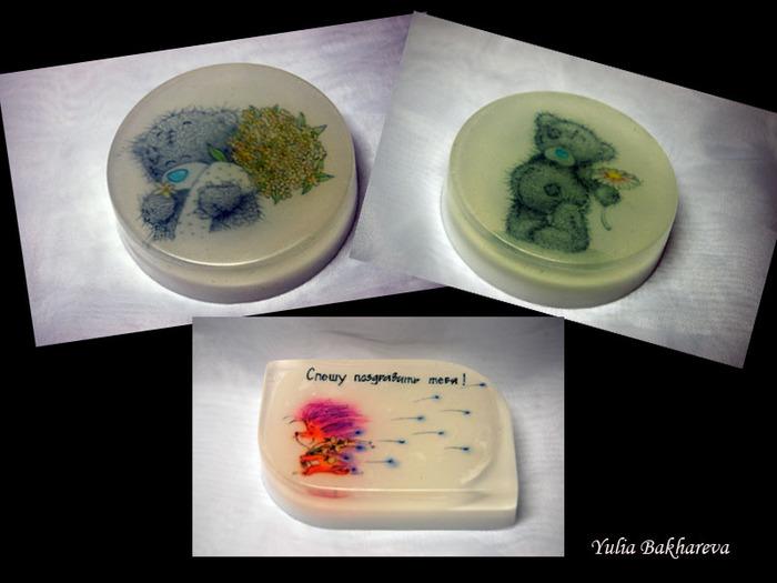 Бабуле марта, водорастворимые картинки для мыла как использовать