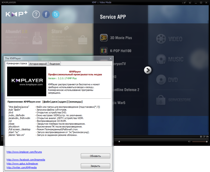 free kmplayer free download
