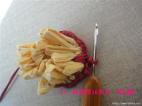 Вязание крючком из полиэтиленовых пакетов.