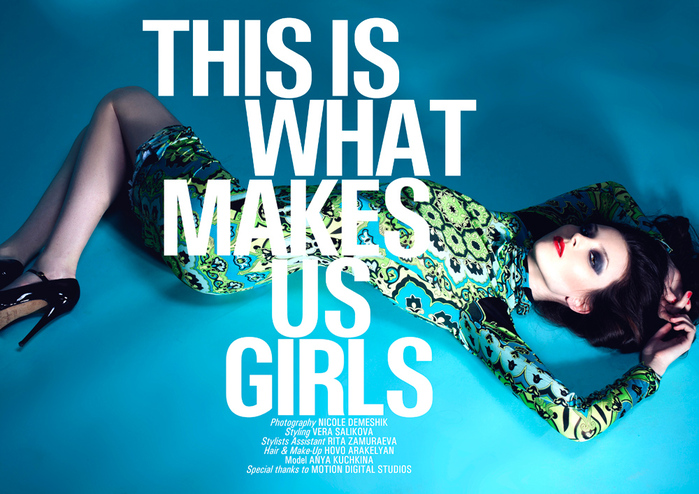 What-makes-us-girls-2 (700x494, 239Kb)