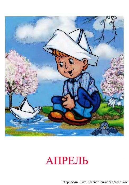 Смешные для, март в картинках для детей
