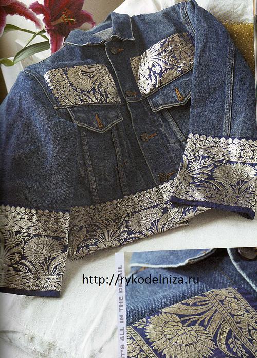 Переделка джинсовой куртки (шитье, мастер-класс, идеи)