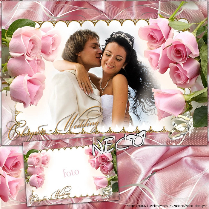 1333456225_Wedding_Frame__Pink_roses_blooming_among_our_love (700x700, 428Kb)