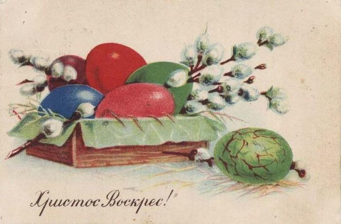 так с праздником пасхи советские открытки под названием кольца