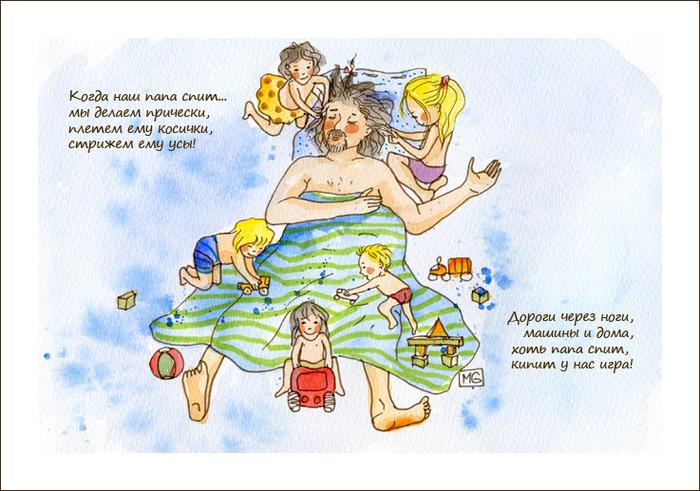 каждый стихи поздравления с днем рождения многодетной маме крестовник