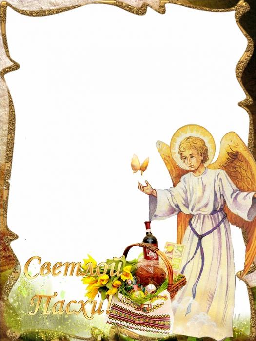 Православный фон для поздравления, днем