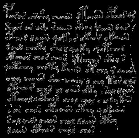 445px-Voynich_manuscript_excerpt.svg (445x441, 181Kb)