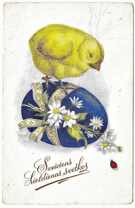 Финская открытка с пасхой