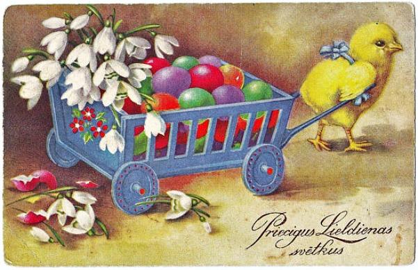 Пасхальные открытки латвийские