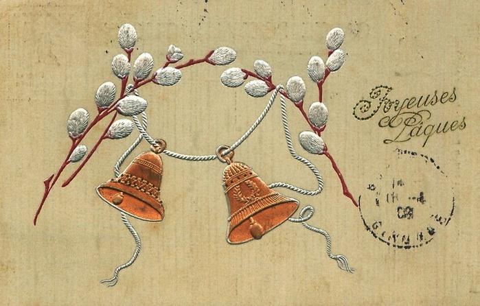 Открытки рождеством, вербное открытки старинные