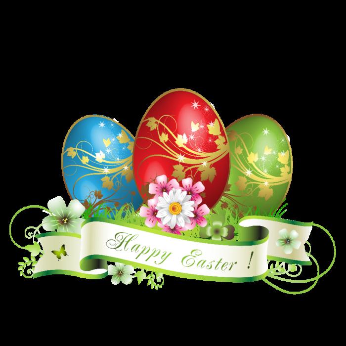 Картинках, пасхальное яйцо открытка