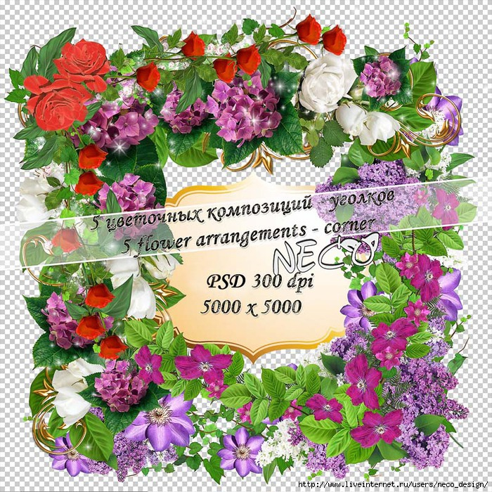 1334342228_5_flower_arrangements__corner (700x700, 511Kb)