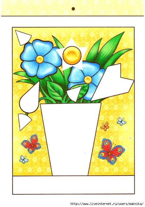 Открытка ваза с цветами шаблоны, новым
