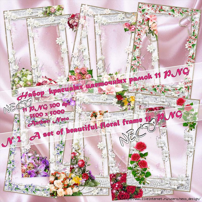 1334688678_set_of_floral_frames_PNG_by_Neco_2 (700x700, 471Kb)