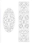 Превью Decorative Doorways Stained Glass - 11 (384x512, 51Kb)