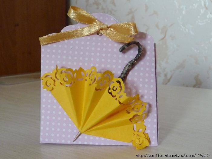 Зонтик из бумаги для открытки своими руками