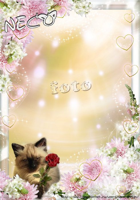 1335190166_romantic_frame_with_a_cat_lover_by_Neco (490x700, 191Kb)