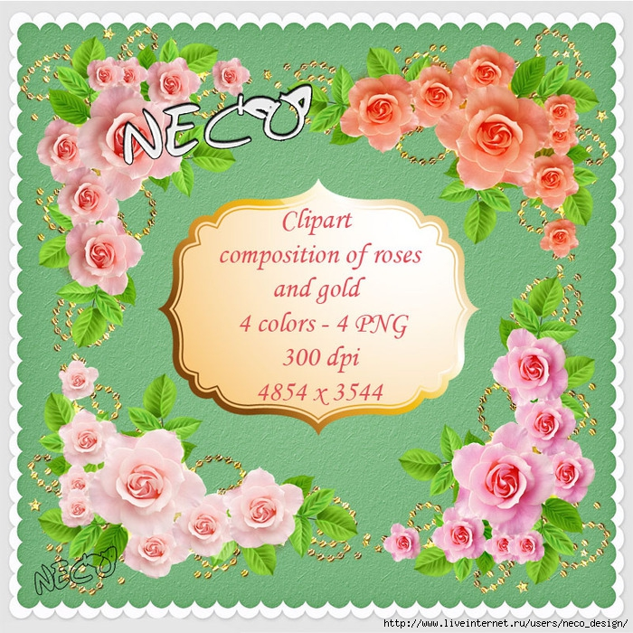 1335251579_Clipart_composition__roses_by_Neco (700x700, 454Kb)