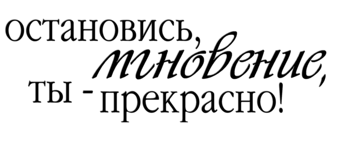 http://img0.liveinternet.ru/images/attach/c/5/86/43/86043008_large_mgnovenie_01.png