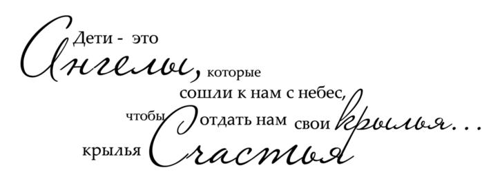 http://img0.liveinternet.ru/images/attach/c/5/86/43/86043022_large_kruylya_schastya_03.png