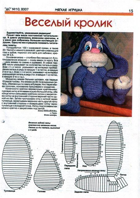 Продам: пряжа для ручного вязания, купить: пряжа для ручного вязания.
