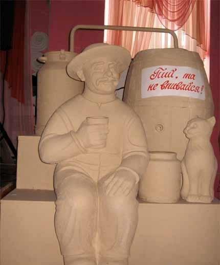 Креативные памятники в бельгии самогонный аппарат принцип работы сухопарника на самогонном аппарате