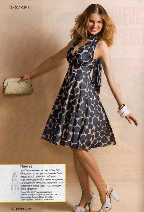 dc8da1a67fe Эксклюзивное батистовое платье с расклешенной юбкой