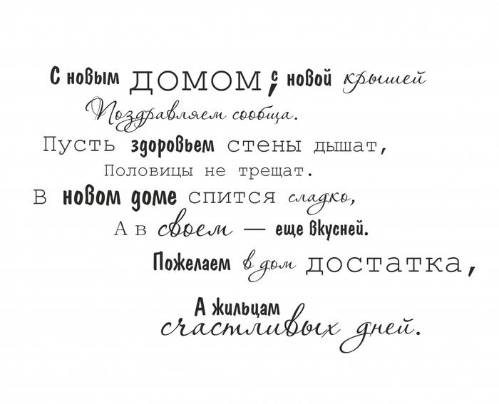 http://img0.liveinternet.ru/images/attach/c/5/86/647/86647086_large_1953384_Nd1.jpg