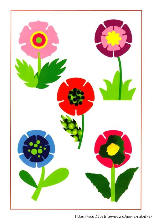 Открытки, открытка для малышей 2-3 лет тема цветы