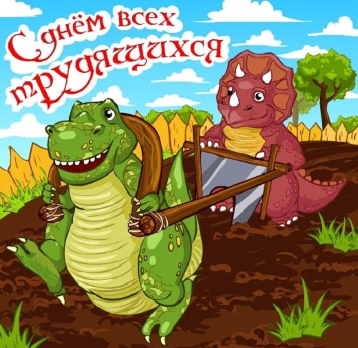 http://img0.liveinternet.ru/images/attach/c/5/86/654/86654354_large_1ma1.jpg