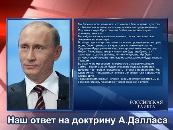 https://img0.liveinternet.ru/images/attach/c/5/86/739/86739742_27x_f57ed141.jpg