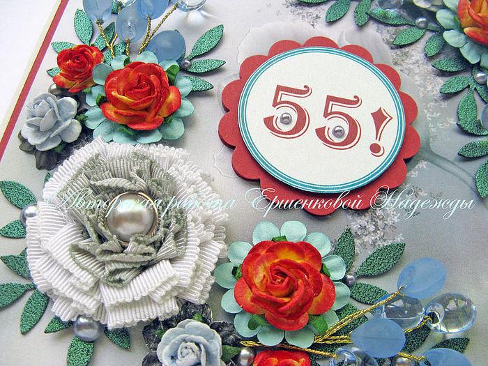 Как делать открытки 55 лет, картинки
