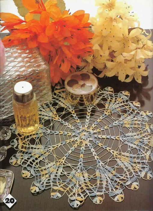 _26_Magic_Crochet-_Aug_1983__41_ (509x700, 442Kb)