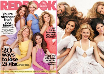 what-not-to-expect-redbook-june-2012 (420x300, 43Kb)