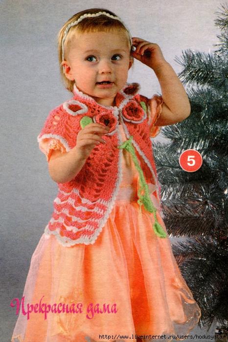 Вязаные детские новогодние костюмы. Журнал. Обсуждение на ...