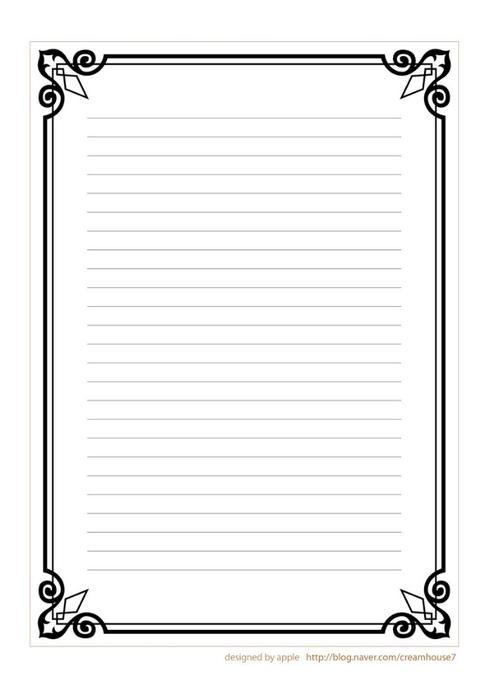 letter-paper_5_creamhouse7 (494x700, 57Kb)