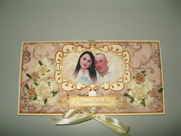 Открытки на свадьбу с фото молодоженов, поздравлением повышением