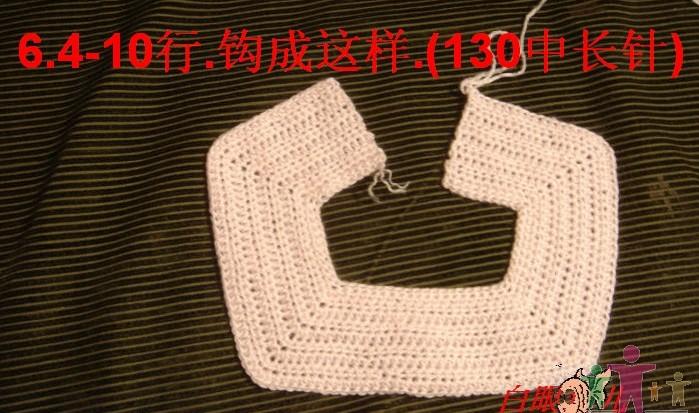 4683827_20120514_111425 (699x413, 98Kb)