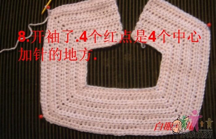 4683827_20120514_111453 (700x450, 85Kb)