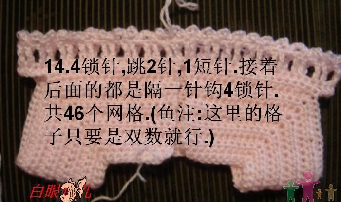 4683827_20120514_111634 (700x414, 92Kb)