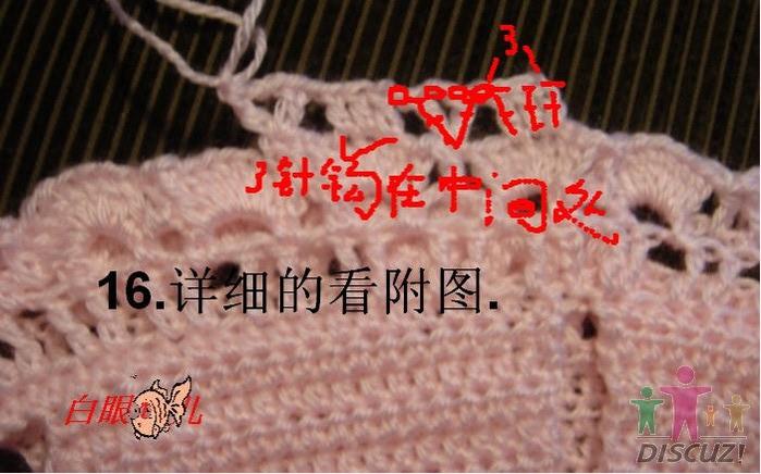 4683827_20120514_111707 (700x436, 87Kb)
