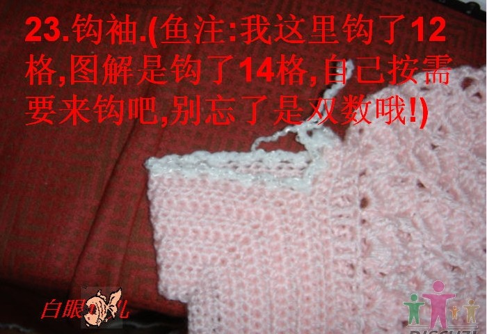 4683827_20120514_111850 (700x480, 91Kb)