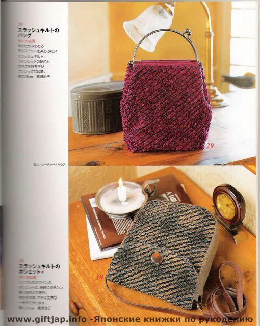 японские журналы по шитью сумок - Сумки.