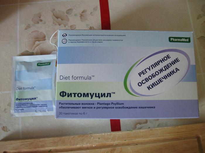 Фитомуцил диет формула цена в аптеках